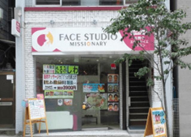 フェイススタジオ 広尾店の店舗外観