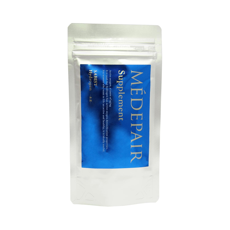 MEDEPAIR supplement 水素
